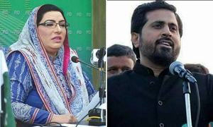 Chohan out again as Firdous joins Punjab cabinet