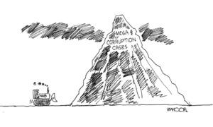 کارٹون : 4 نومبر 2020