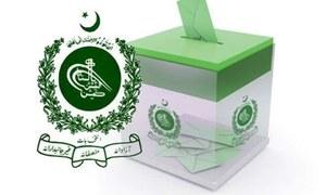 گلگت بلتستان انتخابات میں 50 فیصد سے زائد پولنگ اسٹیشن 'حساس' قرار