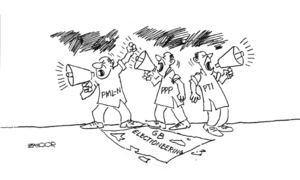 کارٹون : 6 نومبر 2020