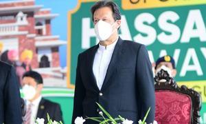 وزیر اعظم کی ریلی کے موقع پر حافظ آباد میں عام تعطیل کا اعلان