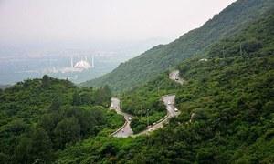 اسلام آباد میں 3 غیر ملکی خواتین کو ہراساں کرنے کا واقعہ