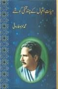 literary notes: Zaboor-i-A'jam: 'I wish Goethe had read this book!'