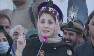 Maryam fears rigging in GB elections