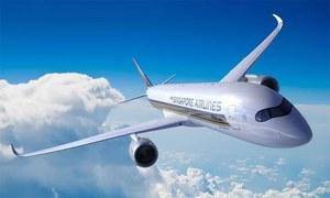 دنیا کی طویل ترین پرواز کا خاموشی سے آغاز