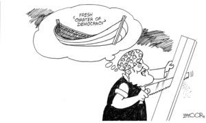 کارٹون : 12 نومبر 2020