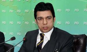 فیصل واڈا کو نااہلی کیس میں جواب دینے کا آخری موقع