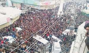 گلگت بلتستان میں کون حکومت بنائے گا؟