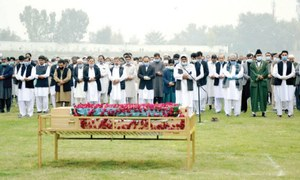 High court chief justice laid to rest