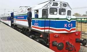 کراچی سرکلر ریلوے 19 نومبر سے جزوی طور پر بحالی کیلئے تیار