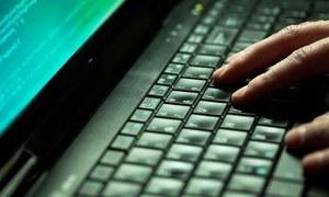 UNDP mission to support Pakistan's digital transformation