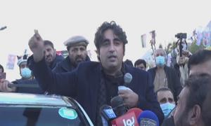 پیپلز پارٹی کا گلگت بلتستان کے انتخابی نتائج کےخلاف ملک بھر میں احتجاج کا فیصلہ