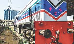 11 KCR coaches, two locomotives arrive in city