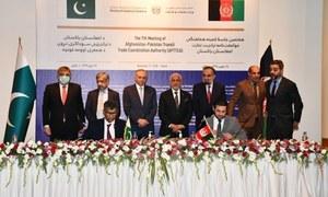 Razak makes headway on Afghan transit treaty