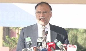 NAB files reference against Ahsan Iqbal