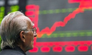 GDP to grow by 2.5pc in FY21: SBP