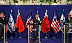 Bahrain, Israel agree to set up embassies in Jerusalem meet