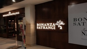 Bonanza Satrangi becomes the first e-store in Pakistan to introduce Augmented Reality