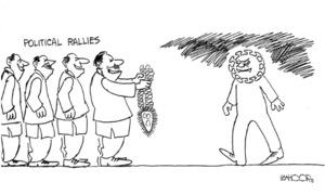 کارٹون : 20 نومبر 2020