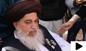 سربراہ تحریک لبیک خادم حسین رضوی کی نماز جنازہ ادا کر دی گئی