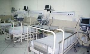 پاکستان نے پھیپھڑوں میں کورونا وائرس کی تشخیص کا جدید آلہ تیار کرلیا