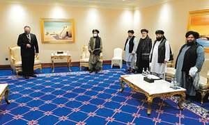 Pompeo meets Taliban, Afghan govt negotiators in Qatar