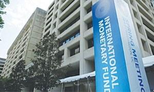 IMF talks focus on renewed tax thrust