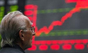 Stocks down in jittery week