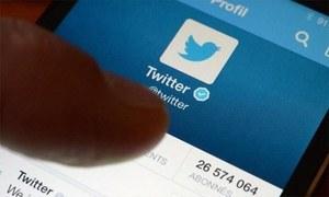 ٹوئٹر اور فیس بک صدارتی اکاؤنٹس 20 جنوری کو جو بائیڈن کو منتقل کرنے کیلئے تیار