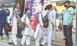 Violation of SOPs at schools, colleges worries parents