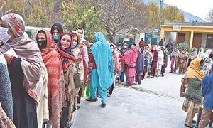 PTI's Sohail wins poll for GBLA-3