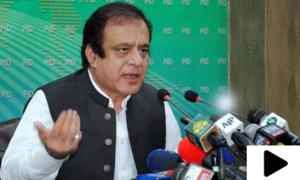 'نواز شریف سمیت کسی کو پاکستان آنے سے نہیں روکا'