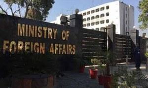 پاکستان نے اسرائیل کو تسلیم کرنے سے متعلق قیاس آرائیاں مسترد کردیں