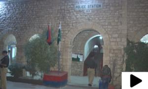قیام پاکستان سے قبل 1924میں بنایا گیا کراچی کا ڈاکس تھانہ
