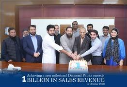 Diamond Paints crosses Rs1 billion revenue mark, retains all staff during pandemic