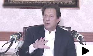 'پاکستان، اسرائیل کو تسلیم نہیں کرے گا'