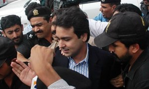 Gilani's son held during protest against PDM workers' 'arrest'