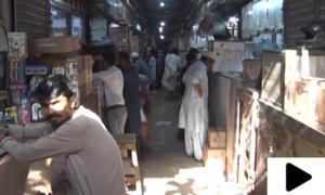 تاجروں کا مارکیٹس ہفتے میں 2 دن بند رکھنے کے فیصلے پر نظرثانی کا مطالبہ