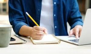 سعودی عرب میں آن لائن کلاس کے دوران ٹیچر کی موت