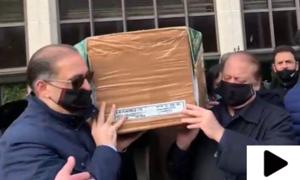 بیگم شمیم اختر کی نماز جنازہ لندن میں ادا کردی گئی