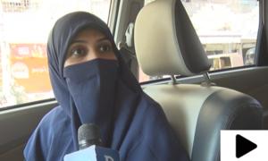 آن لائن ٹیکسی چلا کر روزگار کمانے والی باہمت خاتون