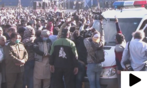 نواز شریف کی والدہ بیگم شمیم اختر کی نماز جنازہ ادا کر دی گئی