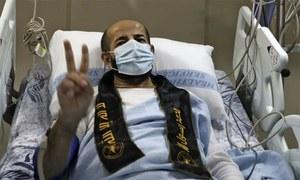 اسرائیل: 103 دن بھوک ہڑتال کرنے والا زیر حراست فلسطینی رہا