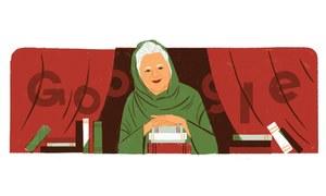 Google's tribute to Bano Qudsia