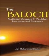 NON-FICTION: THE QUESTION OF BALOCHISTAN