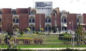 Rawalpindi, Islamabad see more casualties as positive cases soar