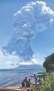 Indonesian volcano erupts, forces residents to flee