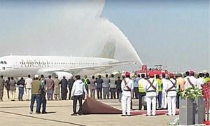 سیالکوٹ کی نئی ایئر لائن 'ایئرسیال' کے تین طیارے فضائی بیڑے میں شامل