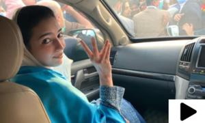 آصفہ کی ملتان میں 'سیاسی انٹری'
