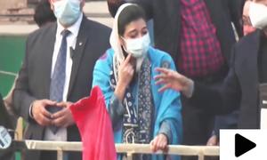 آصفہ بھٹو زرداری کی جلسے کے شرکاء کو ماسک لگانے کی ہدایت